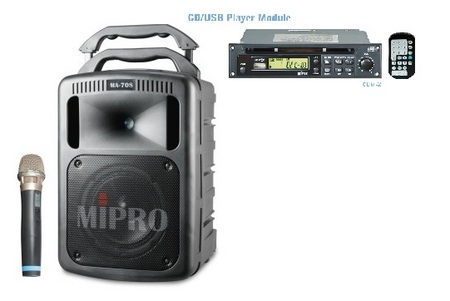 MA708CDM6 Portable PA System with Wireless Microphone and CD Player