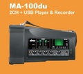 MA100DU Personal Wireless Portable PA System
