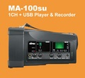 MA100SU Personal Wireless Portable PA System