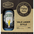 VALE LAGER STYLE - Recipe Favourite