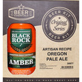OREGON PALE ALE - Recipe Favourite