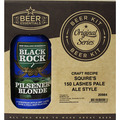 AUSTRALIAN PALE ALE - Recipe Favourite  - SPECIAL - NORMALLY $54.95 - SAVE $5.00 AND RECEIVE 2 FREE HEADSTART GLASSES PER PACK VALUED AT $9.90.