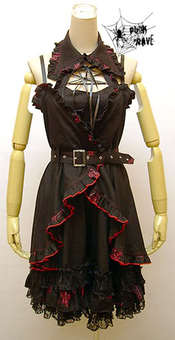 PUNK RAVE - LOVELY Visual K CYBER GOTHIC STEAMPUNK DRESS LACEY FRILLS ATTACHED COLLAR DRESS