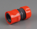 GARDEN HOSE FITTING
